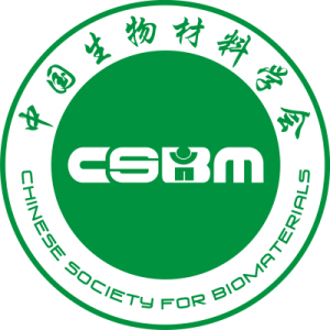 Chinese Society for Biomaterials